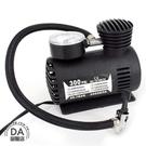 汽車 車用 250PSI 電動 打氣機 車載充氣泵PD-1007 火車頭(W08-052)
