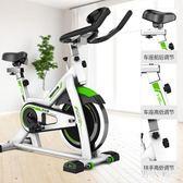 健身車 家用腳踏車健身車動感單車靜音室內健身器材腳踏車商用運動自行車 PA8740『男人範』