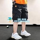男童短褲 童裝男童短褲夏季外穿年中大兒童男孩中褲工裝七分褲薄款 【風之海】