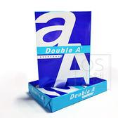Double A A4影印紙 70磅 (一包500張入)  【超商取貨限1包】