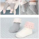 童襪 襪子 棉質 韓 腳底止滑 反折包暖襪 踝襪 短襪 二色 寶貝童衣
