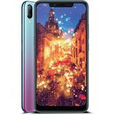 SUGAR S20 4G/64G 6.18吋 旅遊翻譯手機 奇幻紫色~送SUGAR 精美旅行收納組+環保棉布提袋