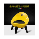 *【Lamborghini藍寶堅尼】兒童餐椅-生活工場