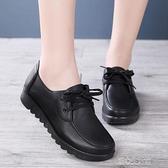 平底靴防滑工作鞋女士黑皮鞋舒適柔軟餐廳廚房中媽媽鞋單鞋平底 快速出貨