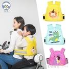 兒童座椅電動車安全帶電瓶車雙綁帶坐摩托車背帶固定騎車帶娃神器【美眉新品】