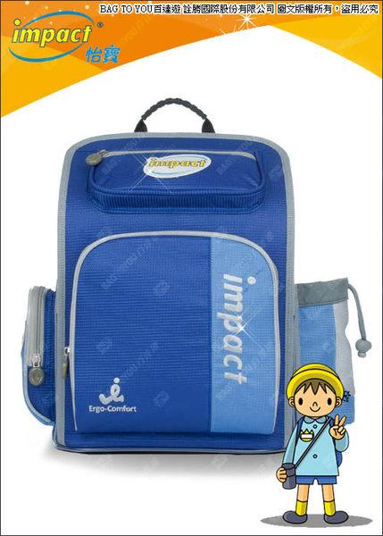 IMPACT怡寶 標準型舒適護脊書包-寶藍IM0050ARB