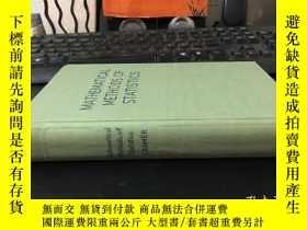 二手書博民逛書店MATHEMATICAL罕見METHODS OF STATISTICS精裝 英文版Y1767 HARALD C