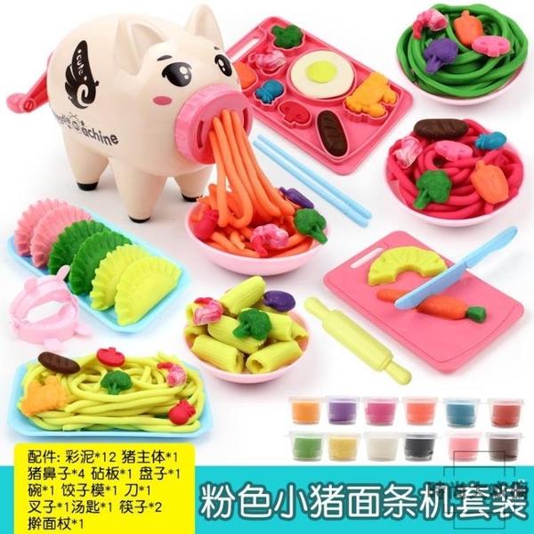 彩泥面條機無毒橡皮泥模具套裝兒童冰淇淋粘土玩具【時尚大衣櫥】
