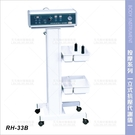 台灣典億 | RH-33B立式抗壓代謝儀[23534]