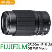 FUJIFILM FUJINON GF120mmF4 R LM OIS WR Macro 長焦微距鏡頭*(平輸)-送專用拭鏡筆