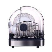 家用廚房用品迷你碗櫃不銹鋼筷子消毒機自帶烘乾碗筷餐具消毒碗櫃  極客玩家  igo  220v