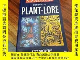 二手書博民逛書店Oxford罕見Dictionary of Plant-Lore