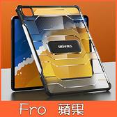 蘋果 iPad Pro 11吋 iPad Pro 12.9吋 探索者系列 平板殼 全包邊 防摔 平板保護殼