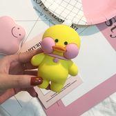 行動電源-韓國網紅超萌玻尿酸鴨充電寶可愛少女款應急通用