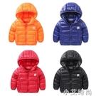 男童輕薄棉衣冬裝秋冬童裝兒童寶寶棉襖棉服保暖小童外套潮U9932 小艾新品