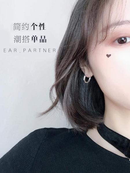純銀冷淡風耳環女氣質韓國個性百搭簡約耳釘耳圈耳扣