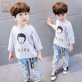 童裝男童T恤2018春秋裝新款中小童3-5歲寶寶兒童韓版純棉上衣長6 莫妮卡小屋