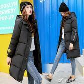 韓版純色連帽笑臉加大長款女裝棉衣832 樂芙美鞋