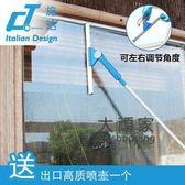 擦窗器 施達輕巧型轉向玻璃刮子不留水印擦窗清潔汽車刮水器T