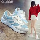 運動鞋 跑步鞋鬆糕厚底休閒旅遊鞋透氣輕便百搭網鞋「Chic七色堇」