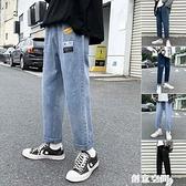牛仔褲男士2020新款夏天薄款寬松直筒韓版潮流潮牌褲子男休閒長褲 創意新品