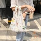 小清新環保袋手提購物袋韓版可愛帆布包女側背背心包【橘社小鎮】