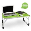 電腦桌筆電電腦桌床上用簡易懶人桌小書桌 ...