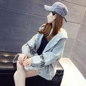 棒球服 外套韓版加厚寬松休閒百搭短款連帽T 米蘭shoe