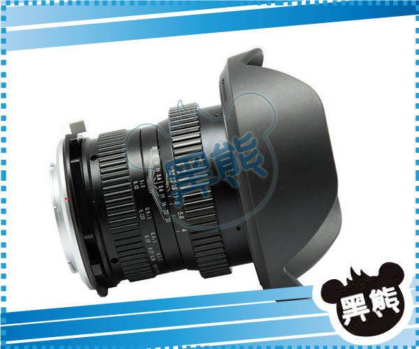黑熊館 微距近攝鏡 老蛙 15mm F4 移軸 廣角 微距鏡頭 微距鏡 近拍鏡 近射鏡近攝接環 近攝接寫環