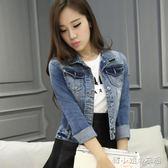 新款短款牛仔外套女韓版修身顯瘦上衣  韓小姐