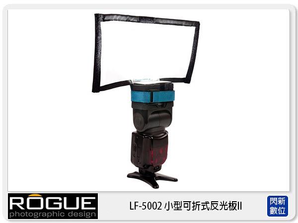 【24期0利率,免運費】美國樂客 ROGUE LF-5002 小型可拆式反光版II 適各牌閃燈 (LF5002,立福公司貨)