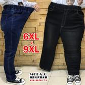 *MoDa.Q中大尺碼*【L4216-1】大彈力小刷色造型百搭牛仔長褲