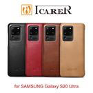 【愛瘋潮】ICARER 復古曲風 SAMSUNG Galaxy S20 Ultra 磁吸側掀 手工真皮皮套 6.9