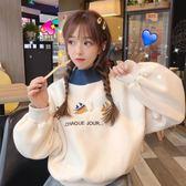 秋冬新款學院韓版寬鬆卡通刺繡字母毛線半高領撞色加絨保暖衛衣女