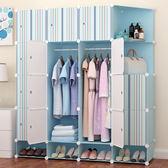 衣櫃 14門8格2掛半轉角帶鞋架組裝櫃樹 脂塑料收納櫃儲物布藝大衣櫥xw