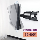 【NB P5】(32-60吋) 新款電視壁掛架 電視手臂架 旋轉手臂壁掛架 電視架