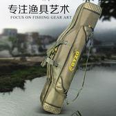釣魚包魚包釣魚背包雙肩大肚包漁具包多功能防水魚竿包桿包魚具包【帝一3C旗艦】YTL