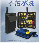 工具包 法斯特收納工具包小號多功能帆布電工五金電子維修包加厚萬用錶包 俏女孩