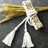 腰帶文藝複古森女系民族風簡約百搭裝飾流蘇刺繡繡花棉布腰帶