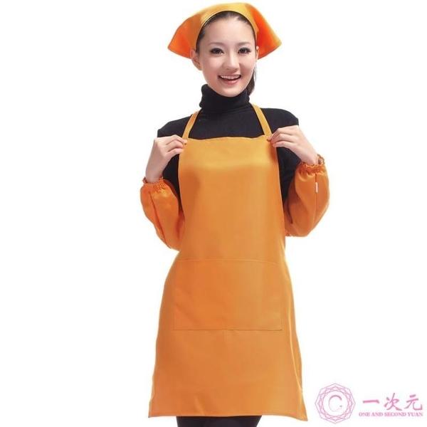圍裙袖套頭巾四件套裝廚房餐廳咖啡店圍裙成人韓版時尚工作服圍腰
