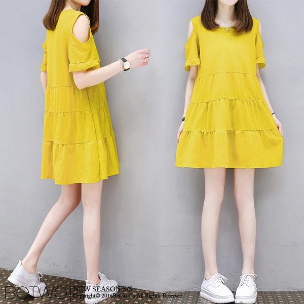 韓版露肩短袖洋裝