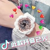 手錶女風獨角獸電子表初中學生簡約氣質運動防水夜光 【韓語空間】