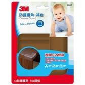3M 兒童安全防撞護角-褐色【愛買】