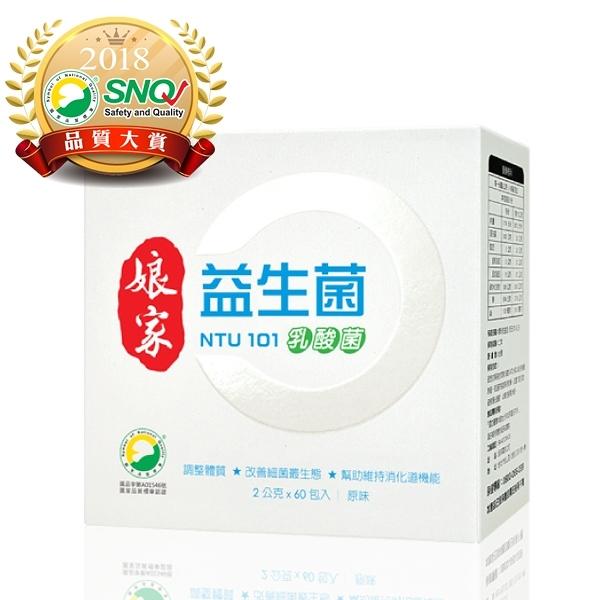 民視 娘家 益生菌 2gX60包 專品藥局【2011419】