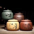 收納茶葉罐-梅蘭竹菊紫砂密封保存泡茶品茗花茶罐4款71d4【時尚巴黎】