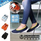 平底鞋正韓製超輕量樂活休閒透氣網狀舒適軟Q 圓頭懶人鞋~B7901416 ~4 色現預韓國