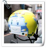 兒童安全帽,卡通安全帽,822,波力#2黃~附安全鏡片