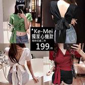 克妹Ke-Mei【AT53275】獨家,心機款!加長露背綁帶多穿造型上衣