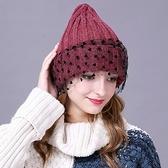 羊毛帽-歐美時尚點點網紗女針織帽6色73id40[時尚巴黎]