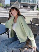 秋季衣服 秋裝毛衣慵懶風寬鬆針織衫開衫女外套網紅上衣洋氣牛油果 芊墨左岸
